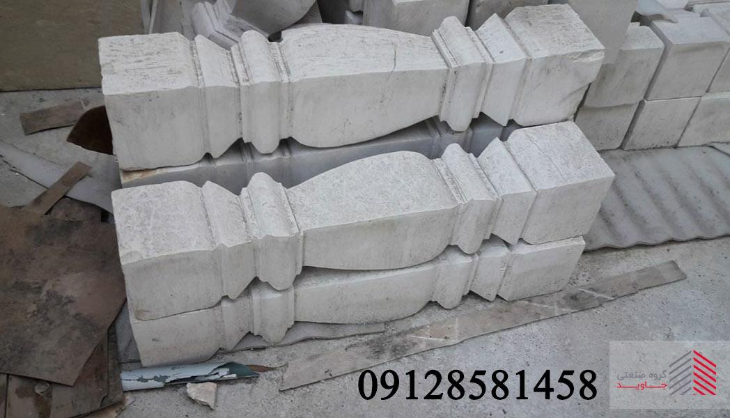 فروش خرید نما رومی سنگی