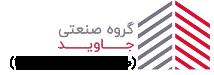 Javid-Logo-